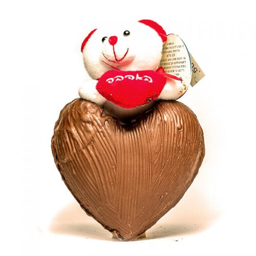 לב אוהב - לב משוקולד בלגי משובח ובתוכו פרלינים