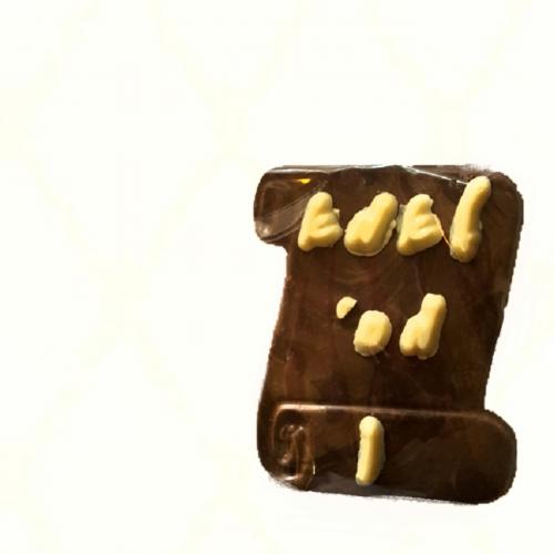 מגילה משוקולד בלגי עם הכיתוב לאמא מס' 1